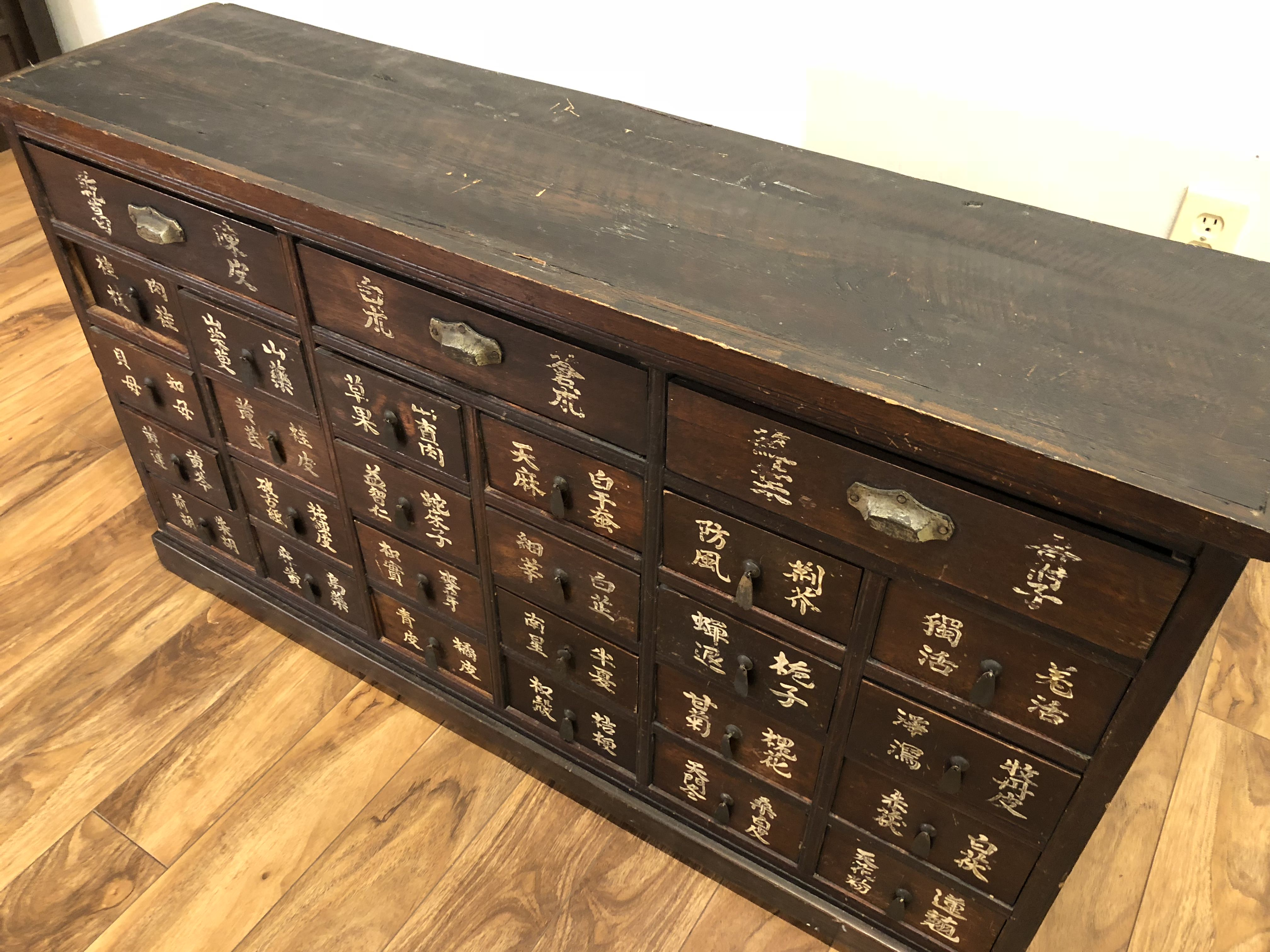 Sold Antique Chinese Apothecary Chest Modern To Vintage